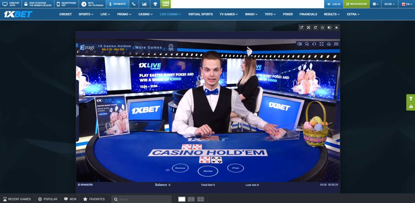 What kinds of 1xBet poker are there