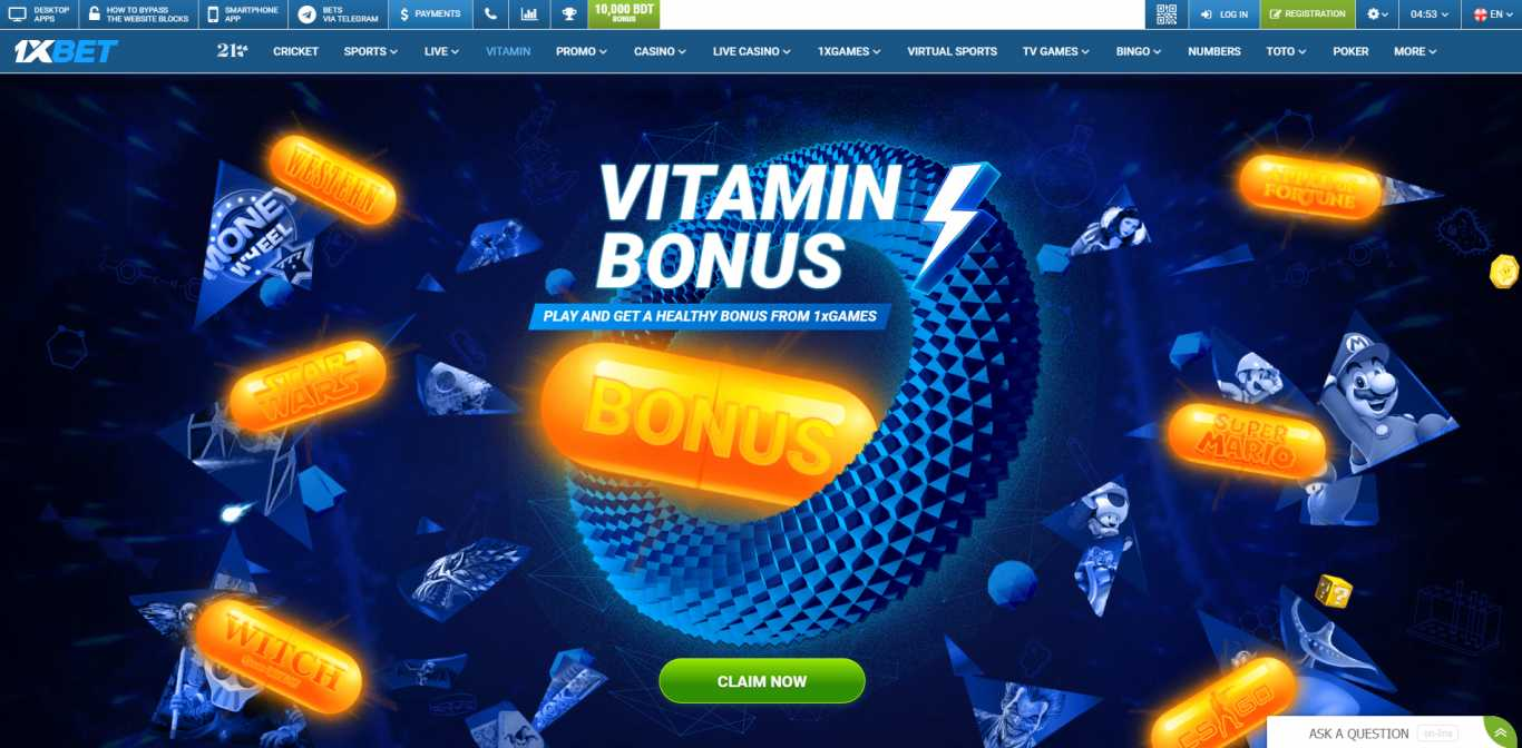 1xBet bonus review