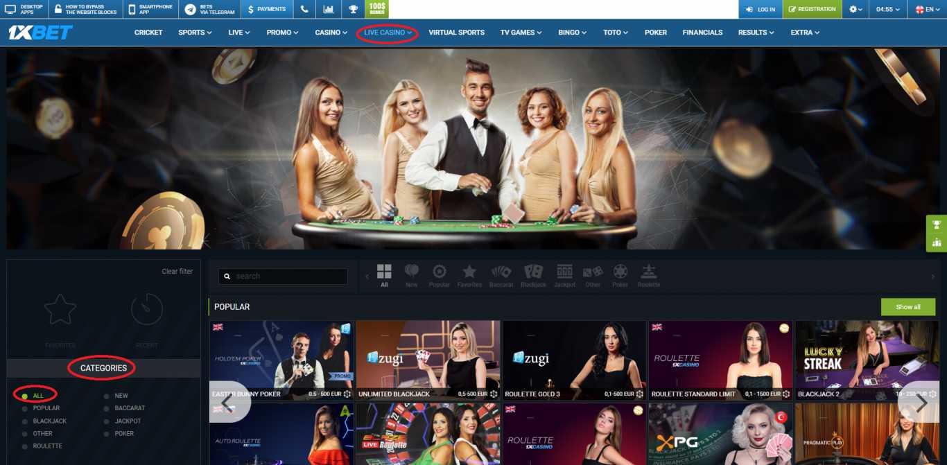 What is 1xBet casino bonus